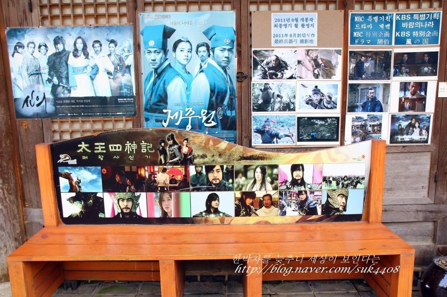 의자와 벽면에 드라마 촬영에 사진과 캡쳐들이 붙어있다.