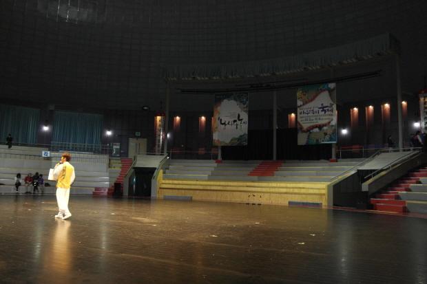 공연장 내부