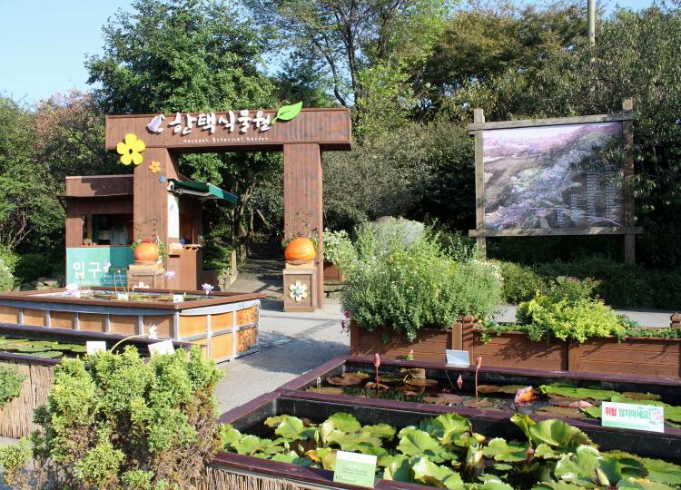 한택식물원 초입의 모습
