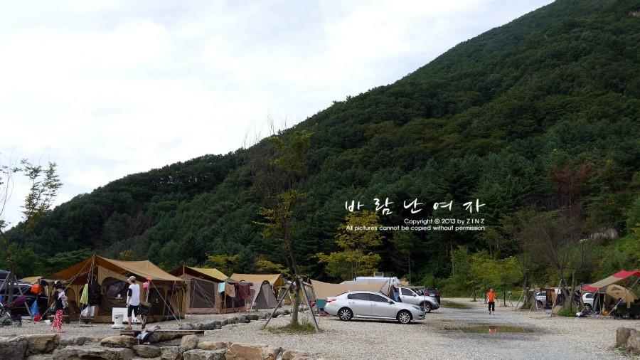 산 근처에 있는 자연애 캠핑장