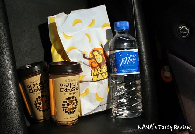 간식거리와 음료