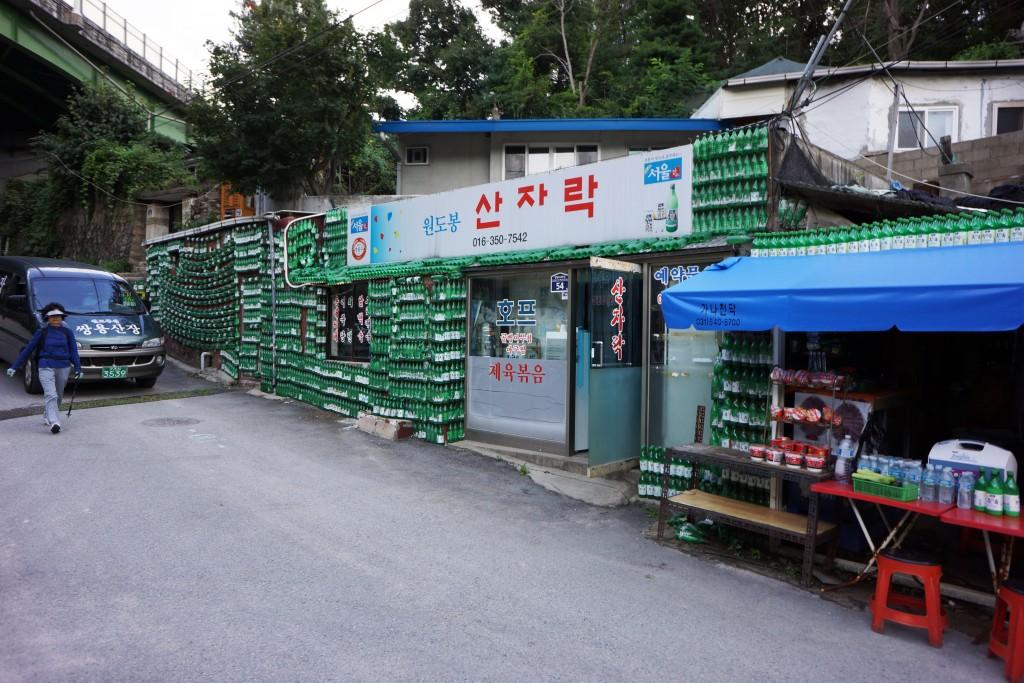 북한산 둘레길 가는 길의 모습