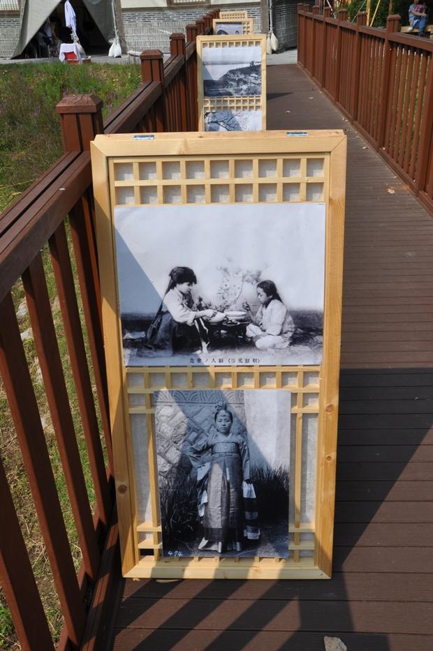 일제시대 찍은것으로 추정되는 옛날 사진들의 모습