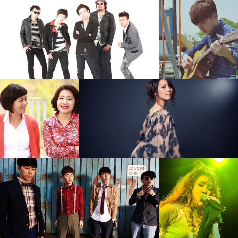 포크페스티벌에 출연하는 가수들의 사진