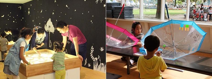 샌드아트, 우산꾸미기등 체험을 하고 있는 아이들