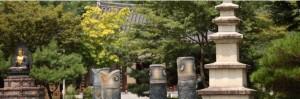 목아박물관