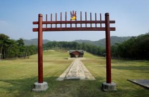 서오릉[유네스코세계문화유산]