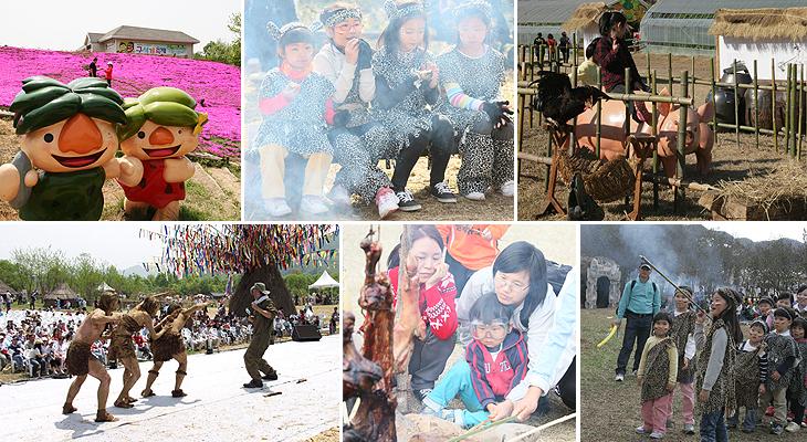 연천 전곡리 구석기 축제2