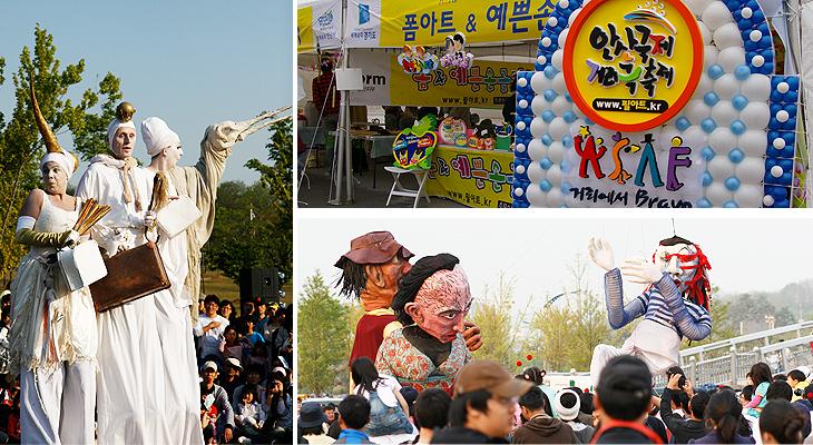 안산 거리극 축제1