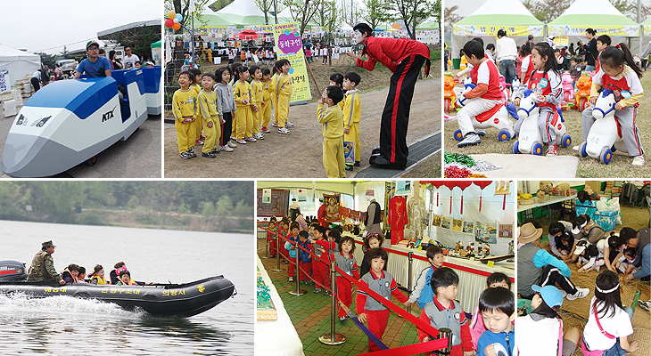 의왕 어린이날 축제2