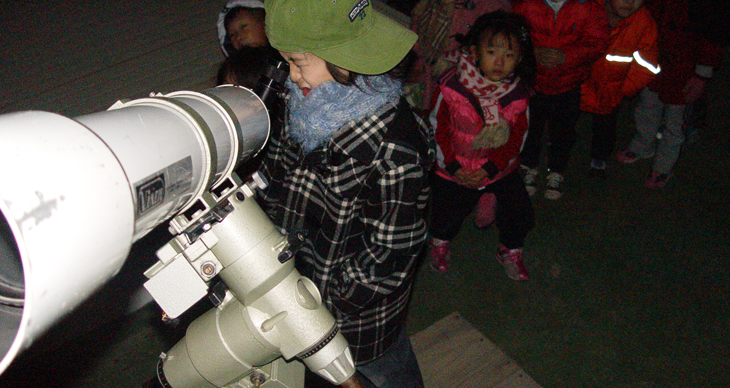 중미산 천문대1