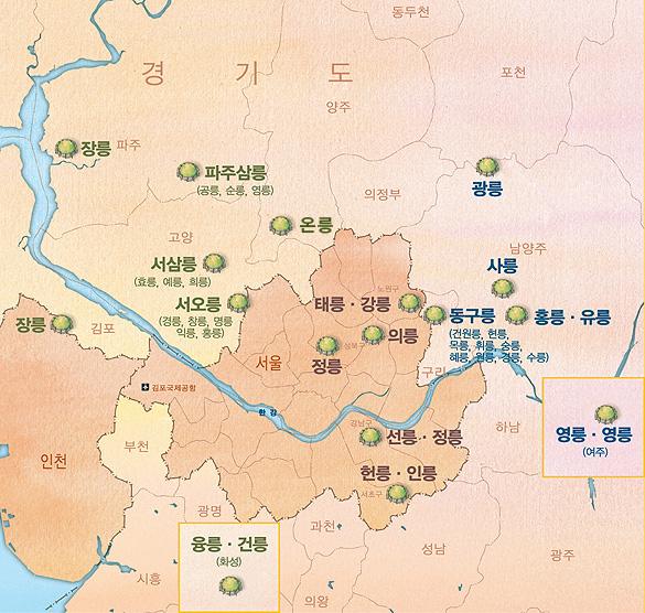 조선왕릉 지도
