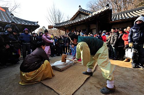 한국민속촌2
