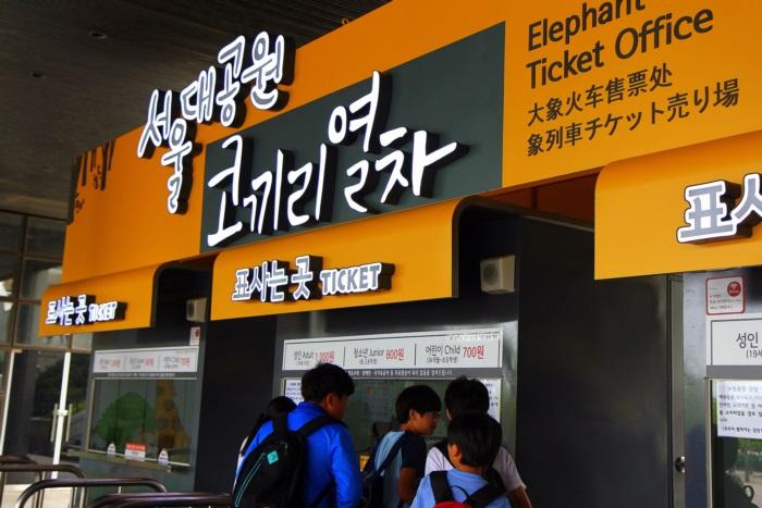 경기끼투어서울 대공원 장미원 012