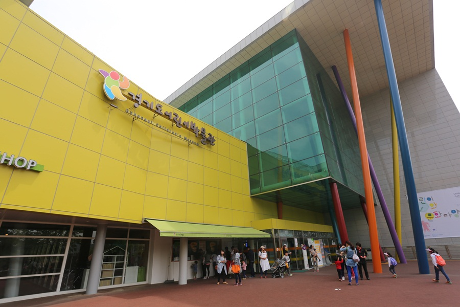 경기도어린이박물관