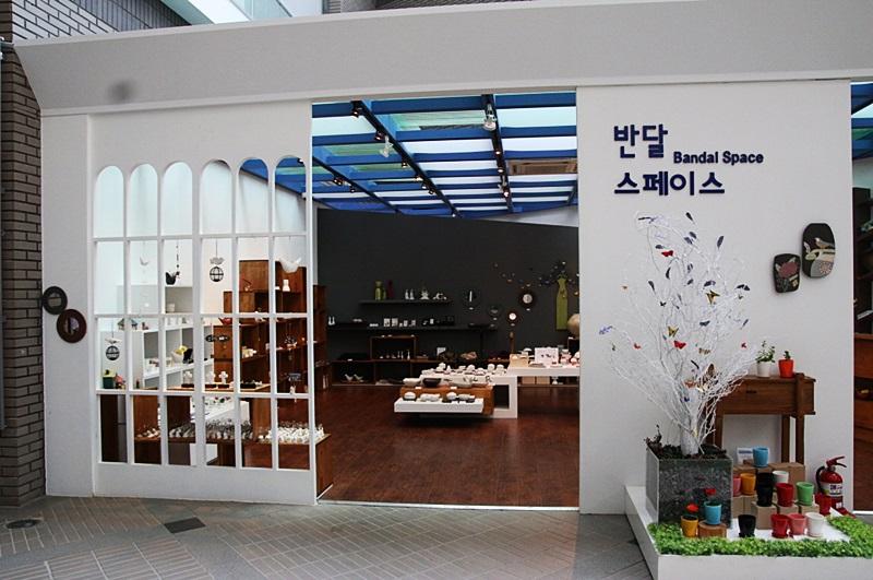 경기도 여주 추천여행, 여주도자세상,반달미술관