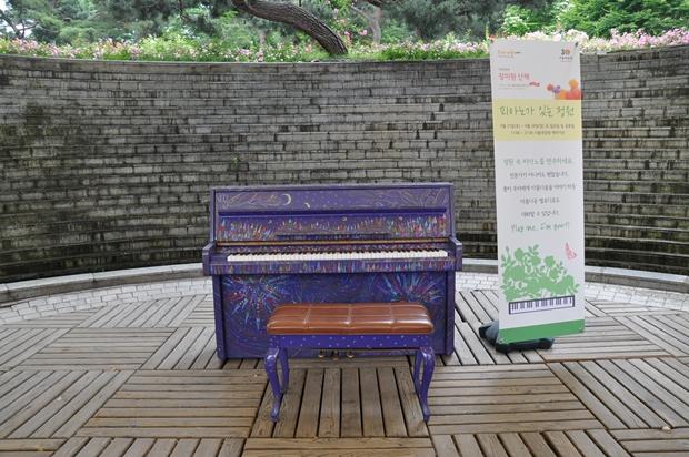 피아노가 있는 정원
