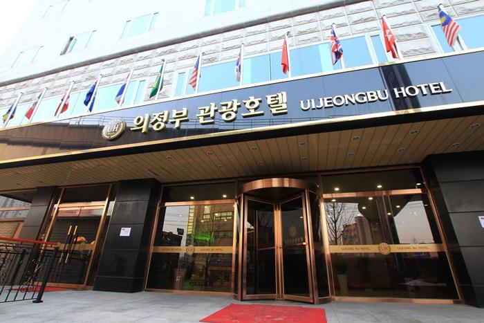 의정부관광호텔