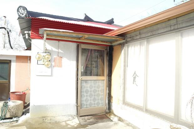 장단콩맛집은 옛 농가를 개조했다.