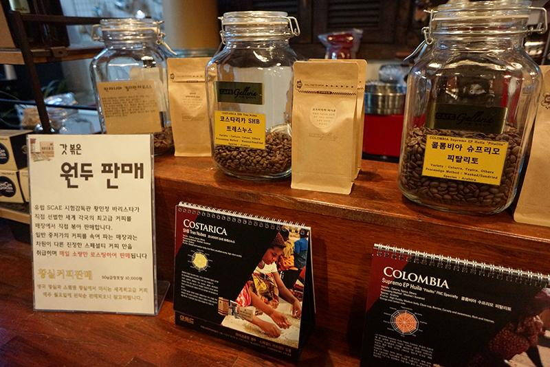 카페 갤러리아에서 판매하는 커피원두