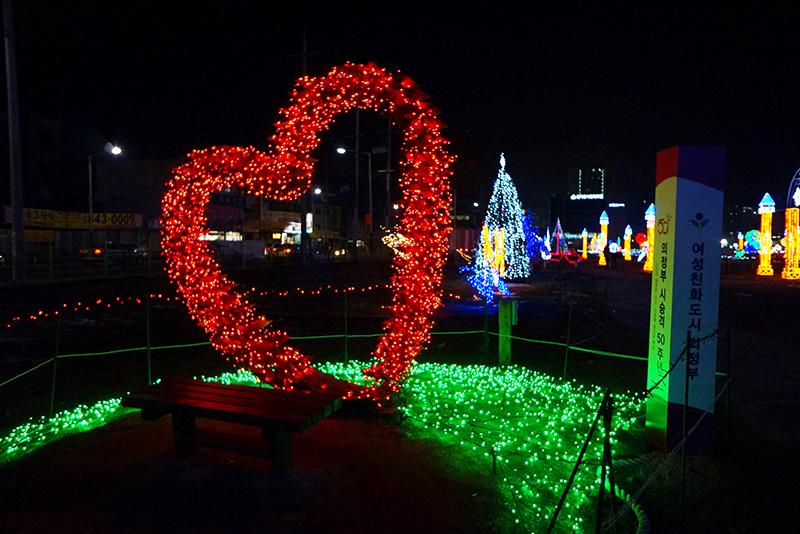 의정부 빛 축제 하트모양 포토존