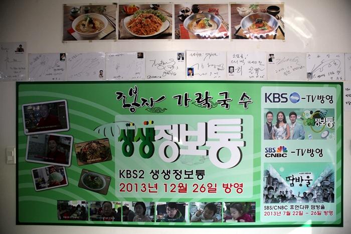 지난 12월말 KBS 방송에 출연 인증사진