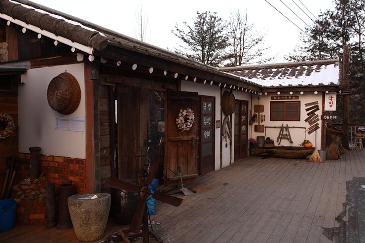추억거리 국밥집