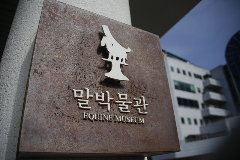 박물관 패문