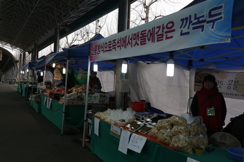 과천경마공원내 전통시장