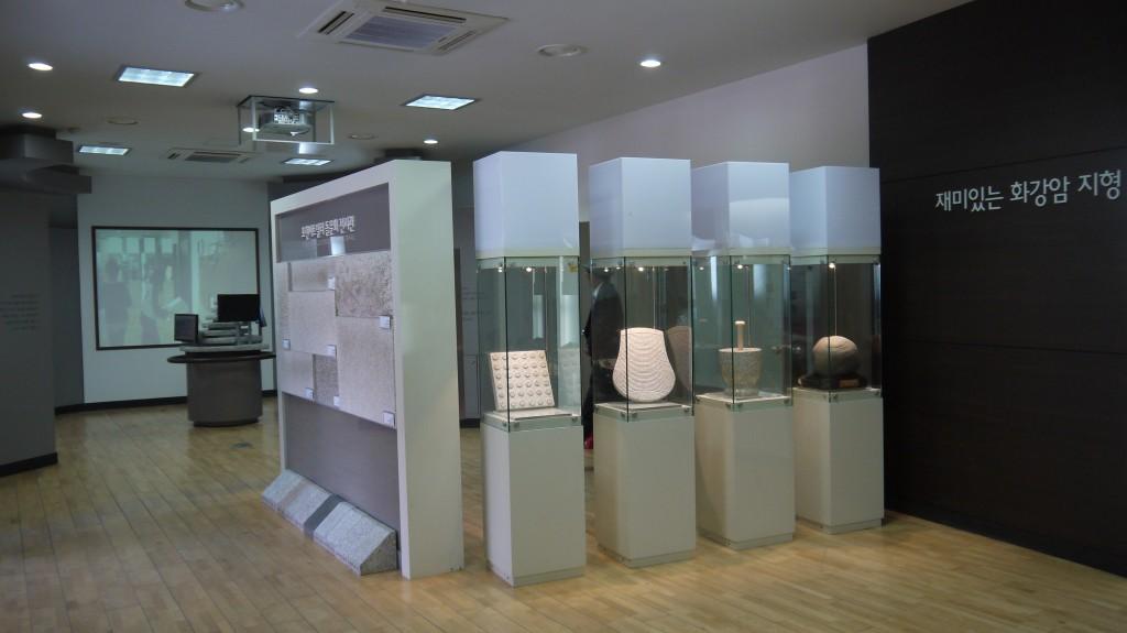 포천 돌문화전시관