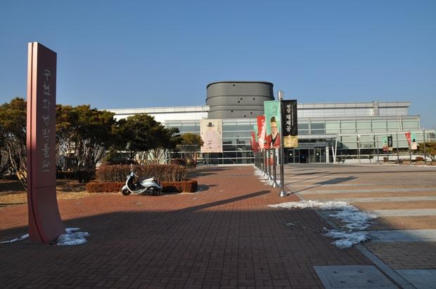 수원화성박물관 전경