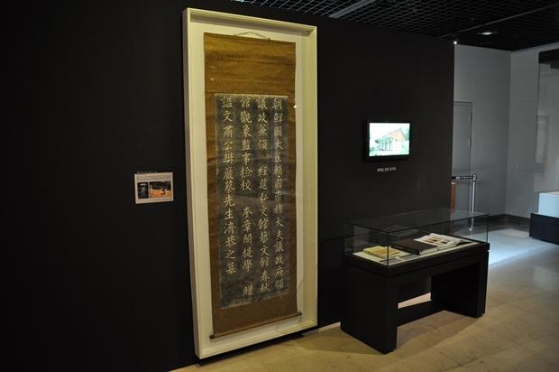 채제공의 묘, 채제공과 관련된 유적에 대한 자료