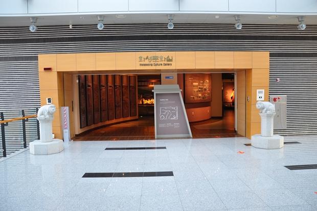 채제공관련 상설 전시물이 있는 화성문화실