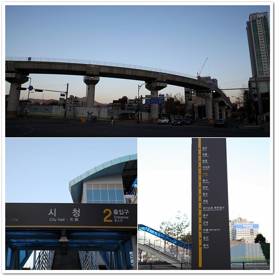 직동공원 끝 의정부 경전철 역