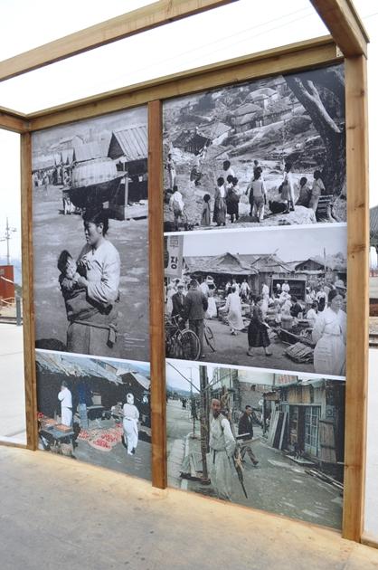 중립국감독위원회 사진전