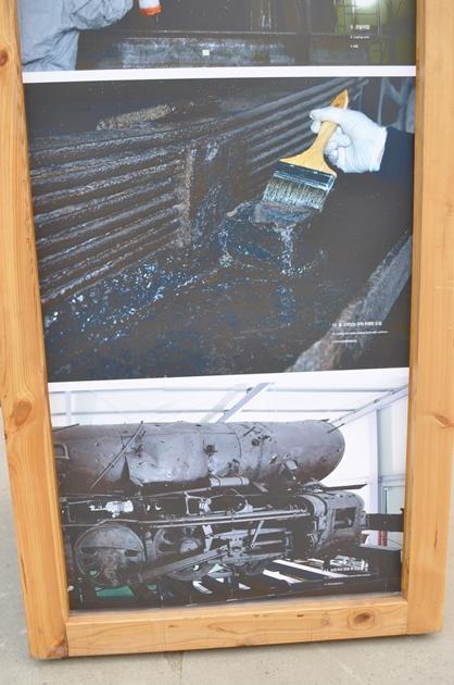 증기기관차 보존 과정 사진