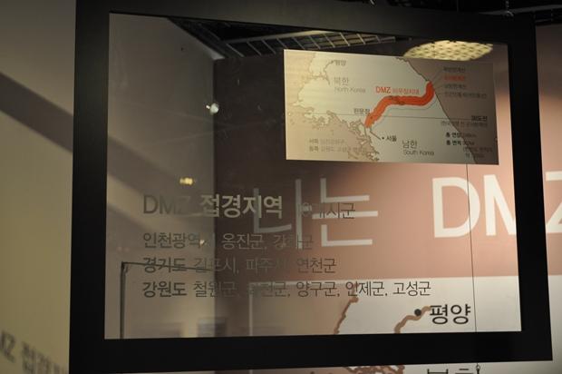 DMZ 접경지역 소개