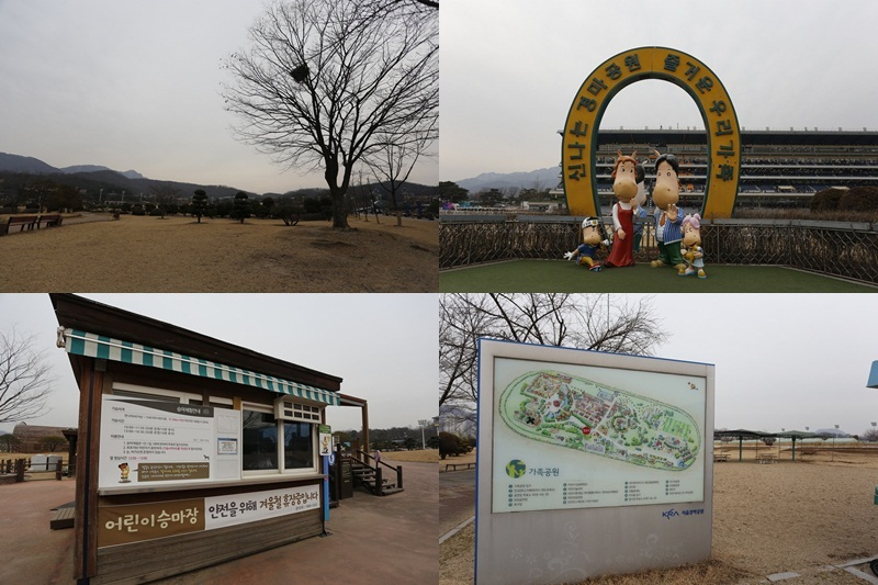 과천경마공원내 경마공원풍경