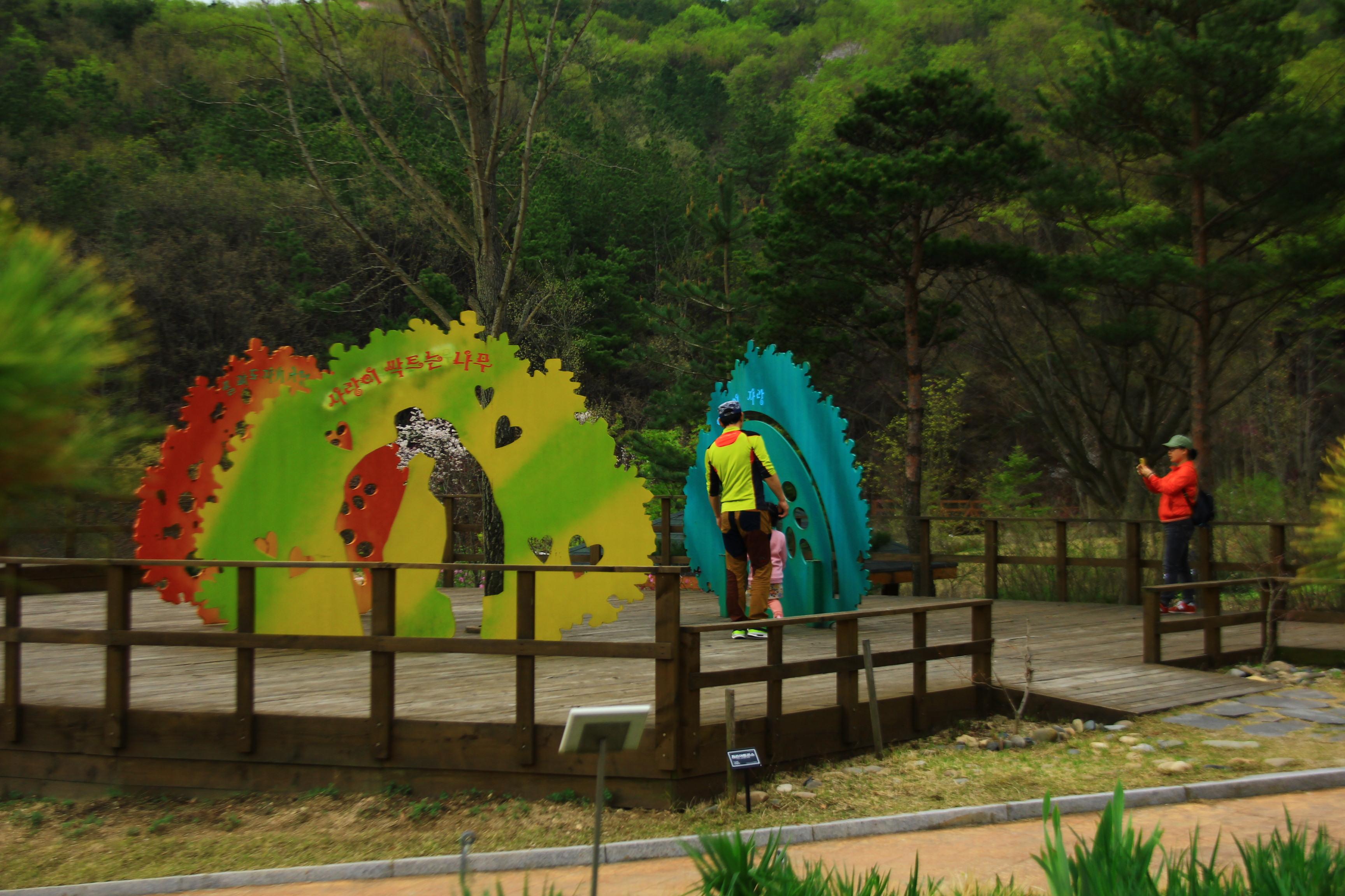 황악산.대부도,호수공원 323