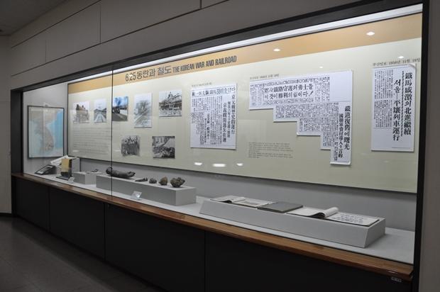 한국전쟁과 철도