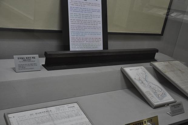 한국철도 최초의 레일