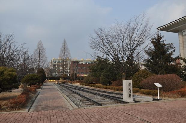 철도 기점