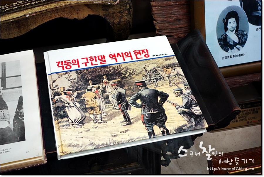 근현대사박물관 (34)