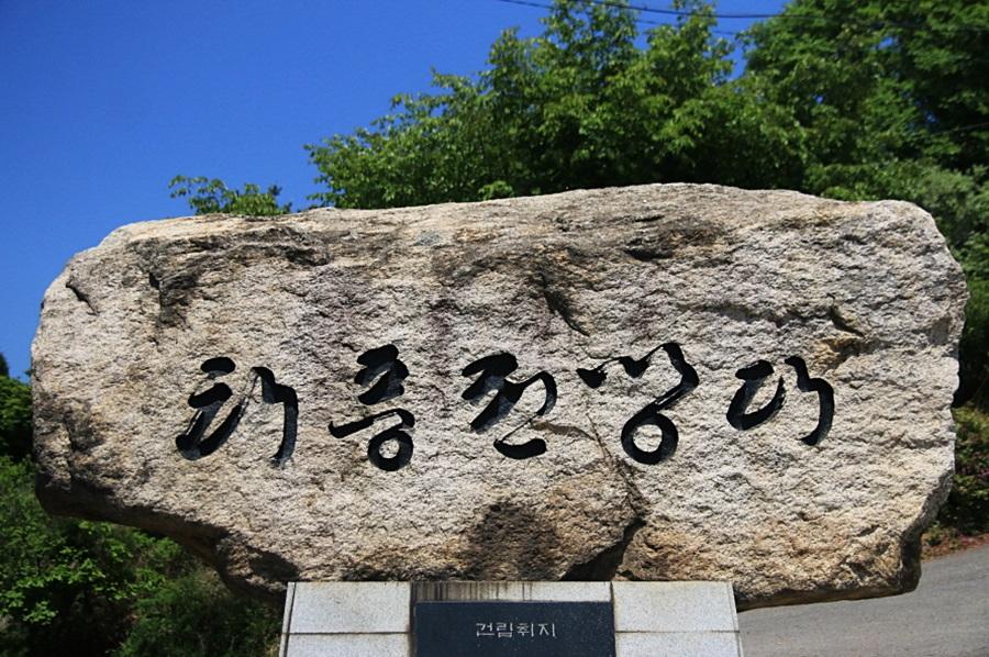 사본 -일괄편집_IMG_0815