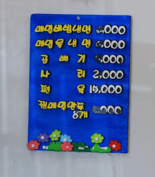 메밀비빔냉면 6,000|메밀물냉면 6,000|곱빼기 9,000|사리 2,000|편육 15,000|꿩메밀만두 8개 5,000