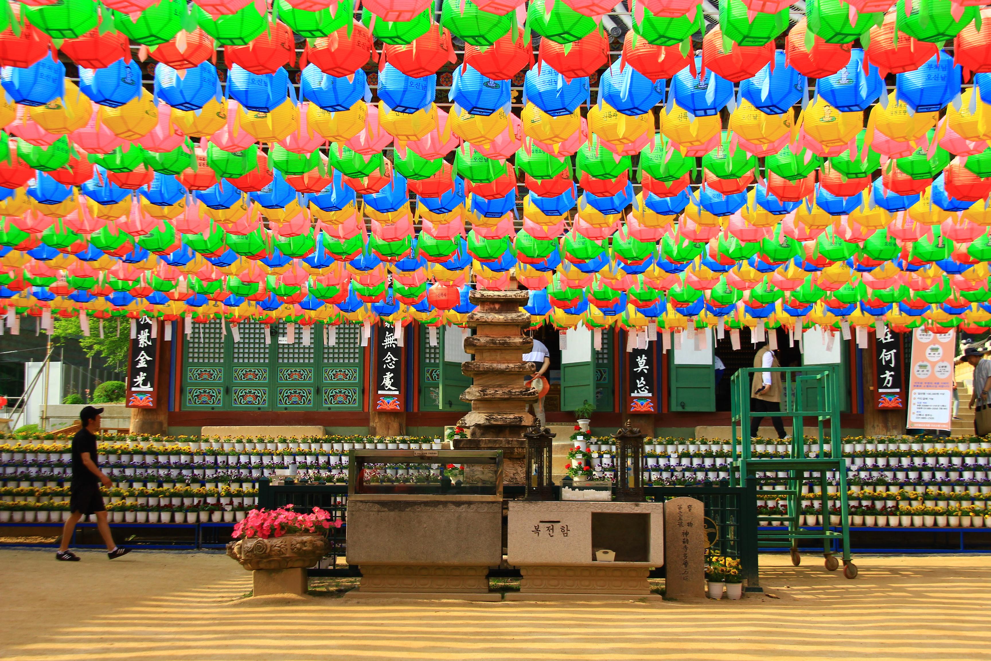 여주 도자기축제  안산거리극축제 124