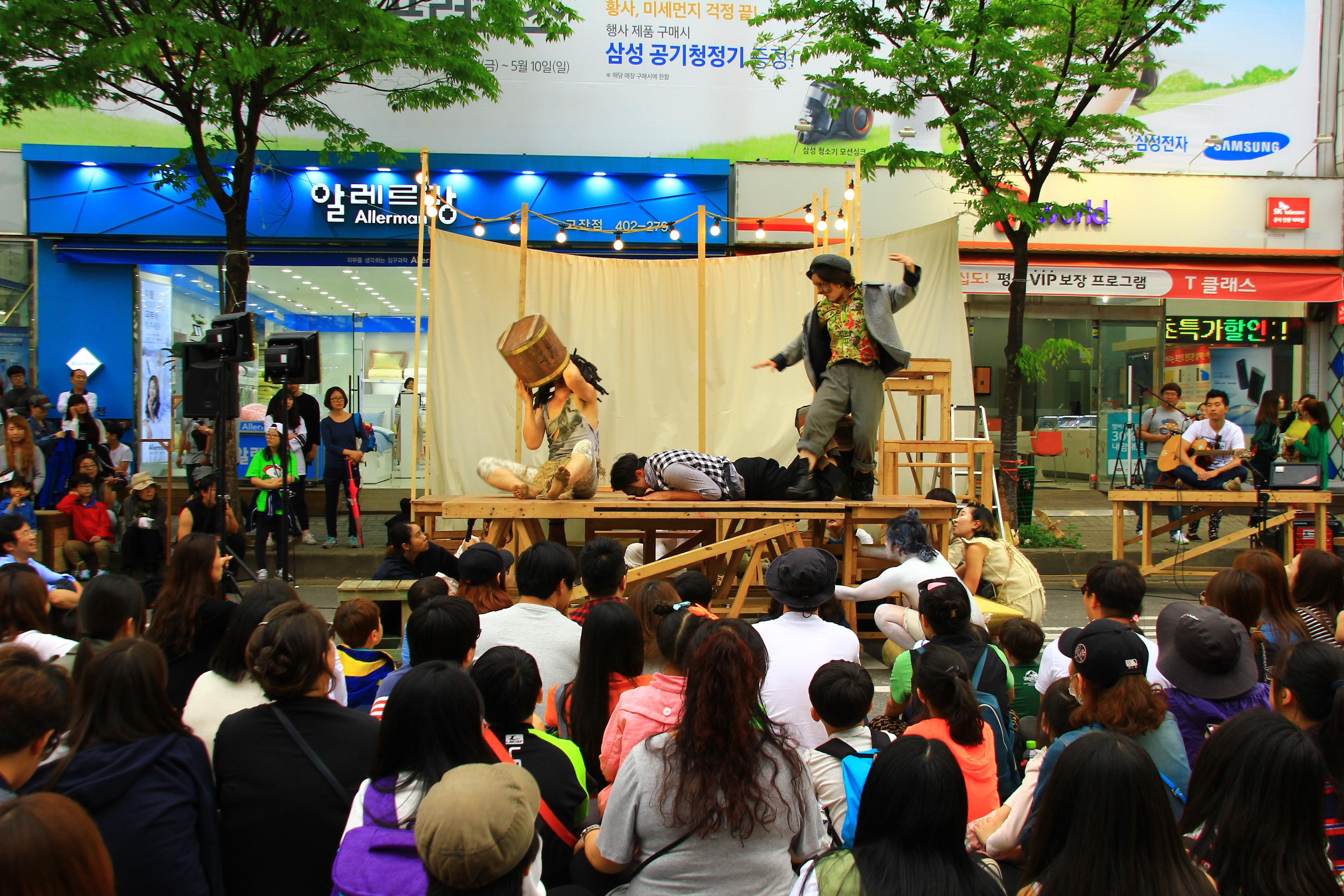 여주 도자기축제  안산거리극축제 517