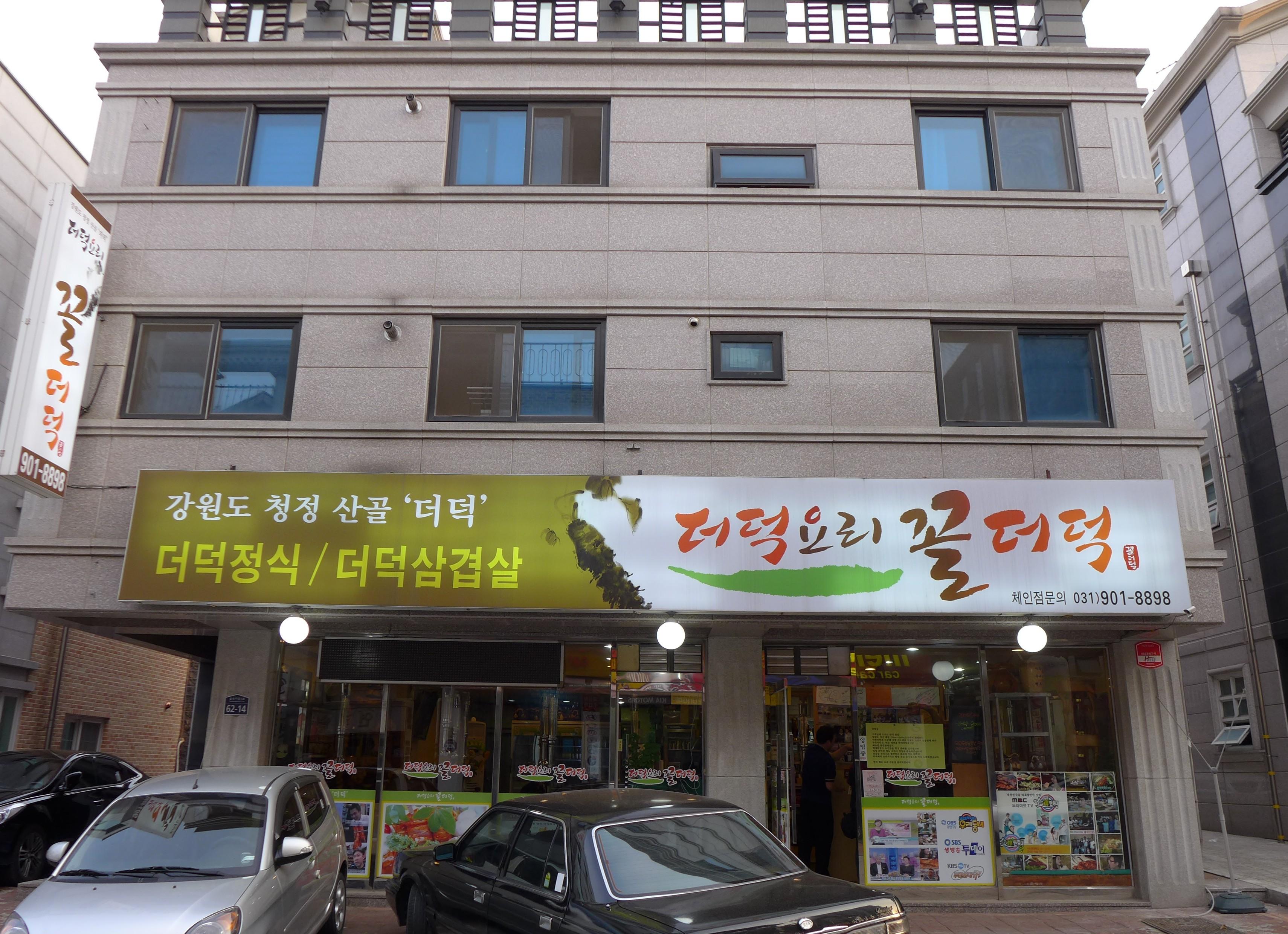 일산 꽃 826