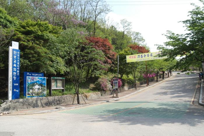 동두천  자유수호평화박물관
