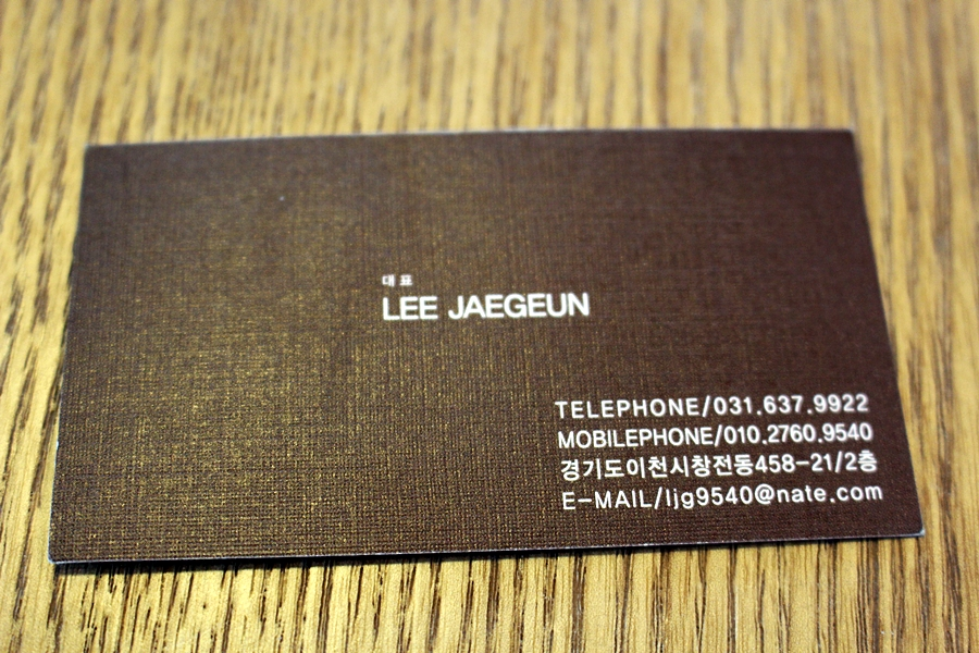 대표 LEE JAEGEUN|TELEPHONE / 031.637.9922|MOBILEPHONE / 010.2760.9540|경기도 이천시 창전동 458-21 / 2층|E-MAIL / ljg9540@nate.com